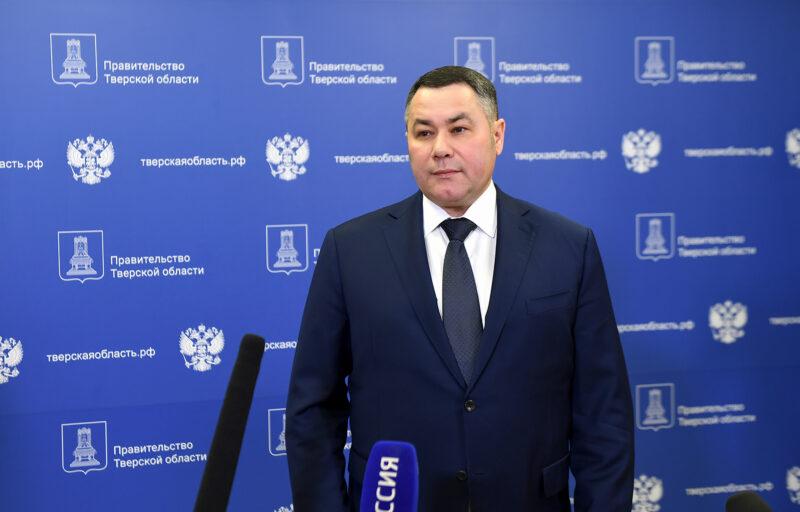 В Тверской области вводится особый противопожарный режим