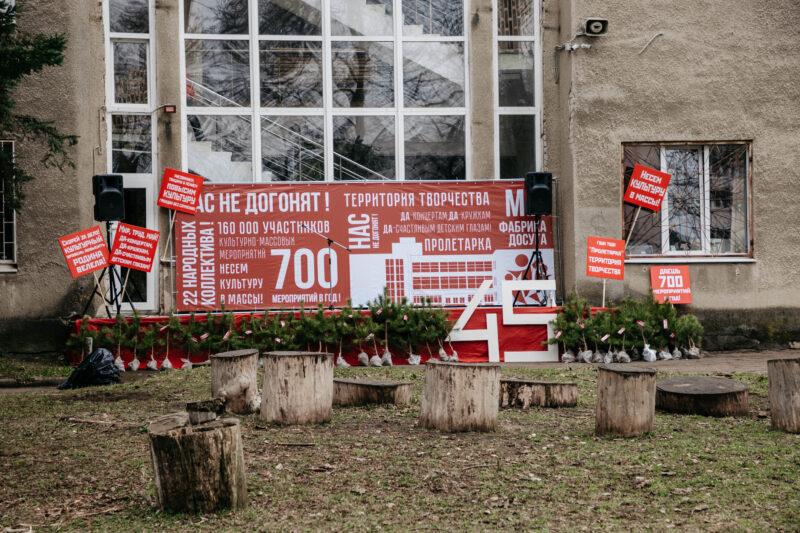 Медиахолдинг РИА Верхневолжье принял участие во Всероссийском субботнике