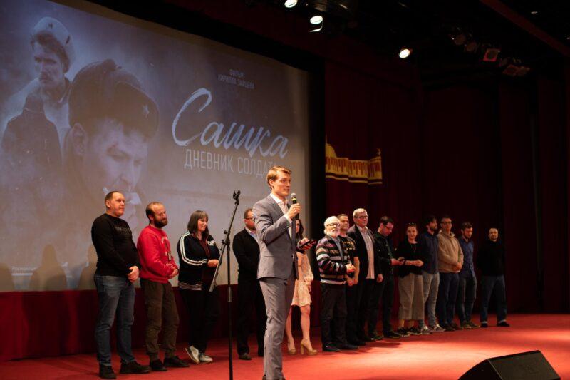 В музее победы прошла премьера фильма о боях подо Ржевом «Сашка, дневник солдата»
