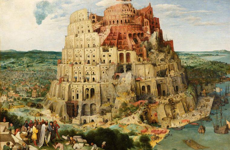 В Твери расскажут о западноевропейском Возрождении