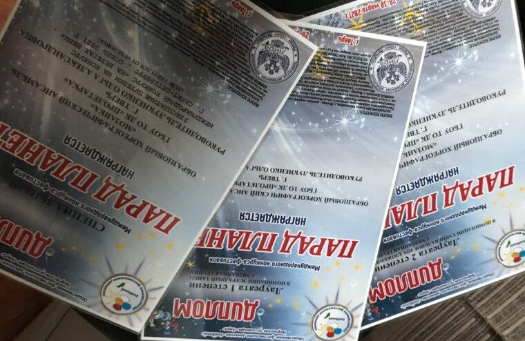 """В Твери на """"Параде планет"""" выступили участники из Москвы и Подмосковья"""