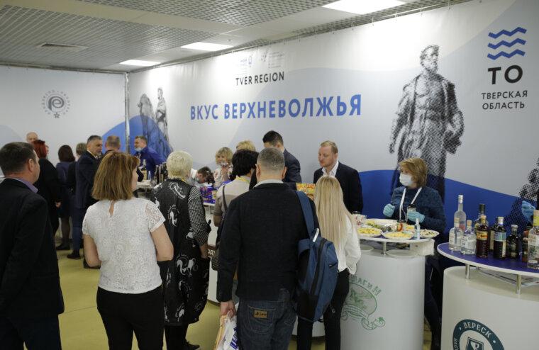 Тверские предприниматели показали свой потенциал на международной выставке продуктов