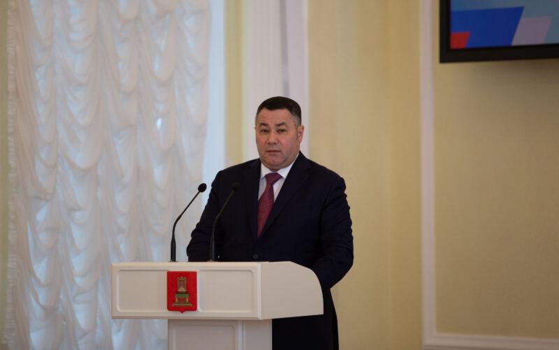 Игорь Руденя вручил награды сотрудникам органов местного самоуправления Тверской области