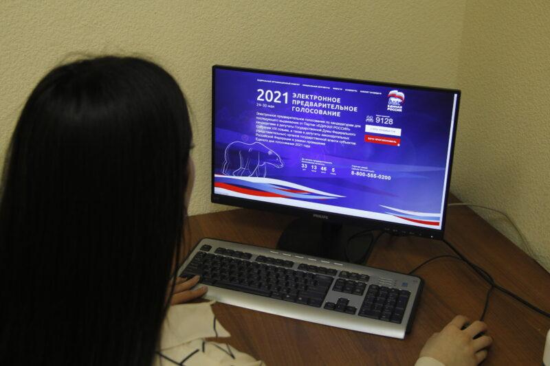 Открыта регистрация избирателей на электронное предварительное голосование