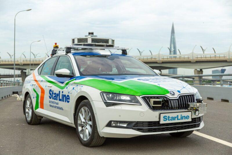 В Тверь приедет беспилотный автомобиль StarLine