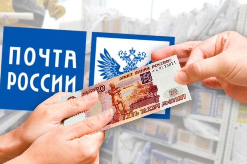 «Почта России» сделала миллионерами четверых жителей Верхневолжья