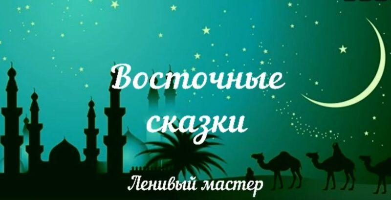 Тверской ТЮЗ делится мудростью Востока