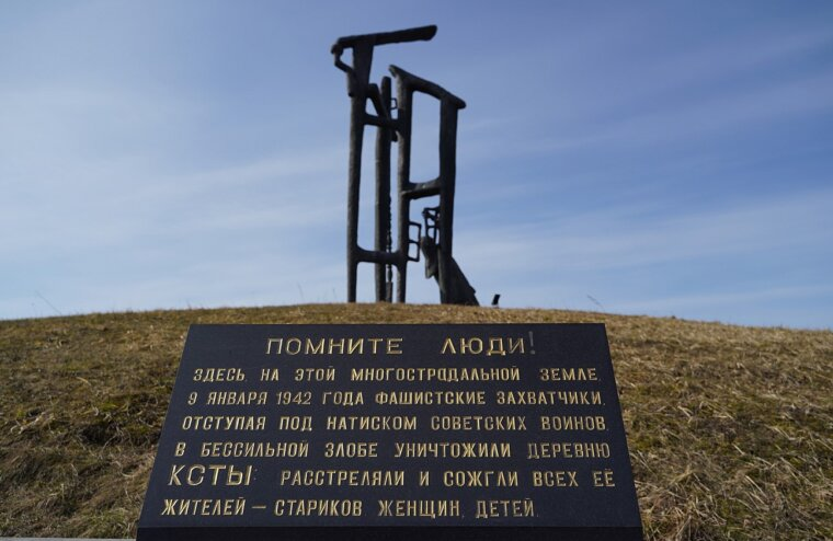 В Пеновском районе Игорь Руденя почтил память жителей деревни Ксты