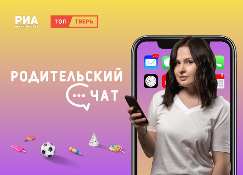 Певица и ведущая шоу «Родительский чат» обкатала в Твери новую Шкоду