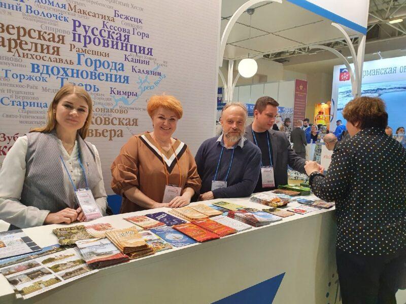 Представители туристкой сферы Калязинского района стали участниками международной выставки