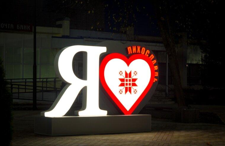 Проект Тверской области впервые включен в Федеральный реестр лучших практик благоустройства по итогам 2020 года