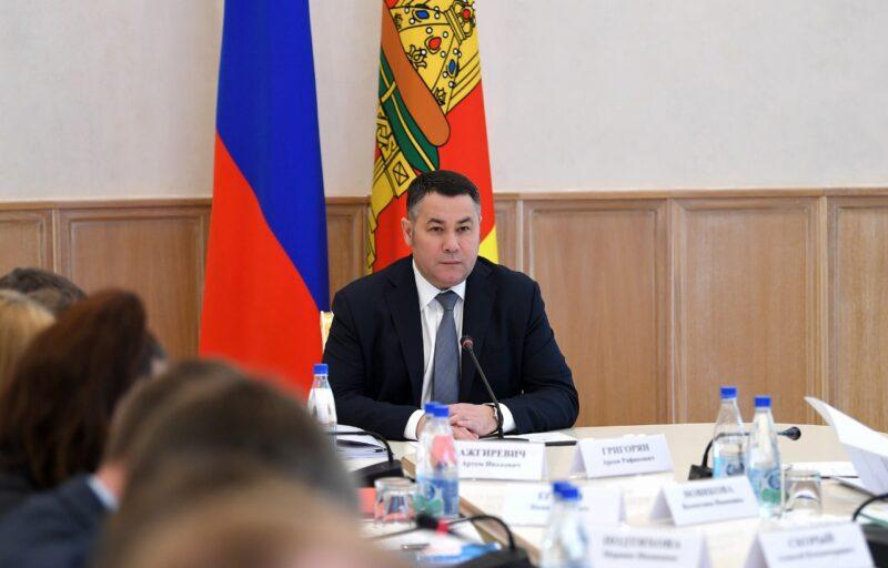 Для учреждений соцзащиты Тверской области закупят новый транспорт, мебель и реабилитационное оборудование