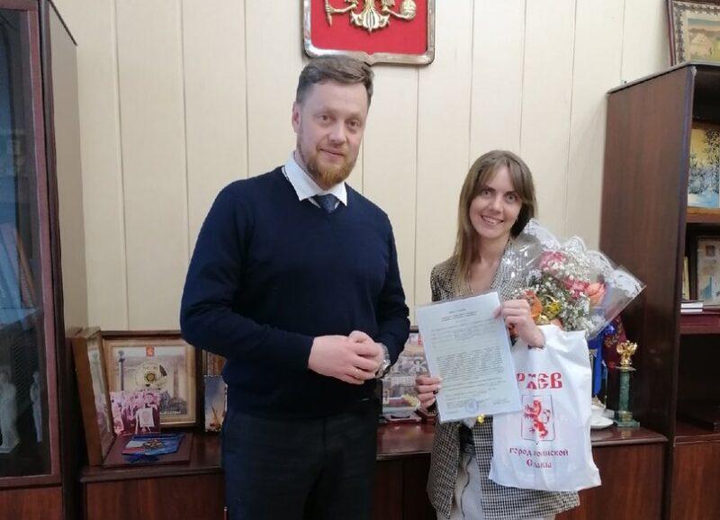 В Ржеве молодая семья получила жилищный сертификат