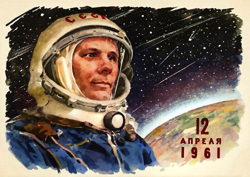 Накануне Дня космонавтики в Тверском объединенном музее расскажут об истории освоения космоса