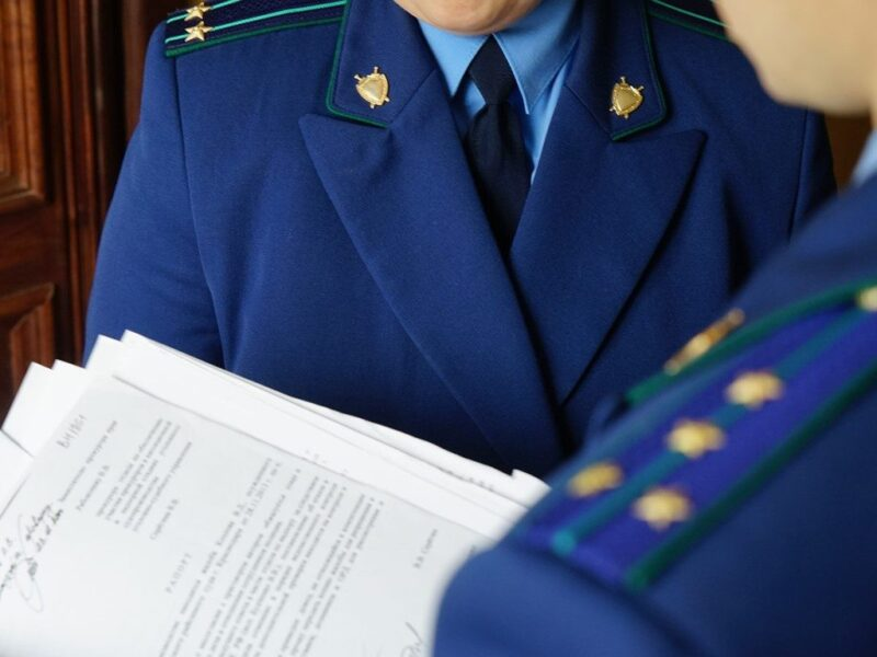 В Тверской области прокуратура выявила три запрещенных сайта