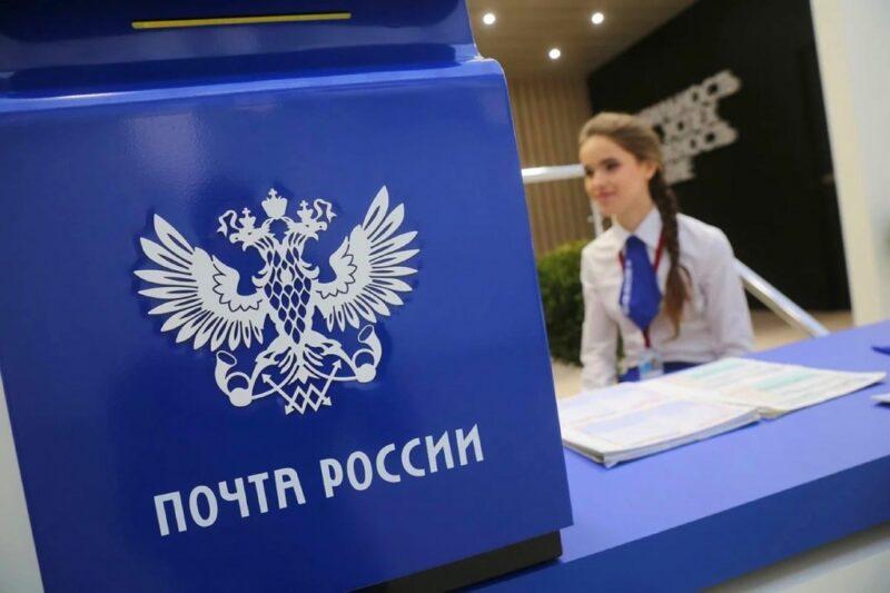 Почта России увеличила количество экспортных отправлений на 28%