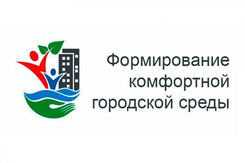 На заседании правительства Тверской области рассмотрят проект «Формирование комфортной городской среды»