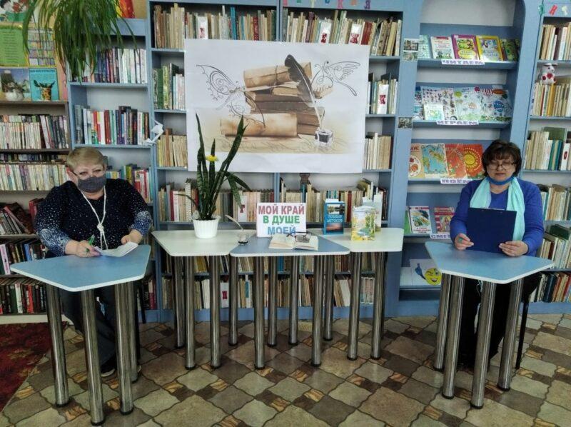 В Западной Двине в библиотеке прошел вечер поэзии