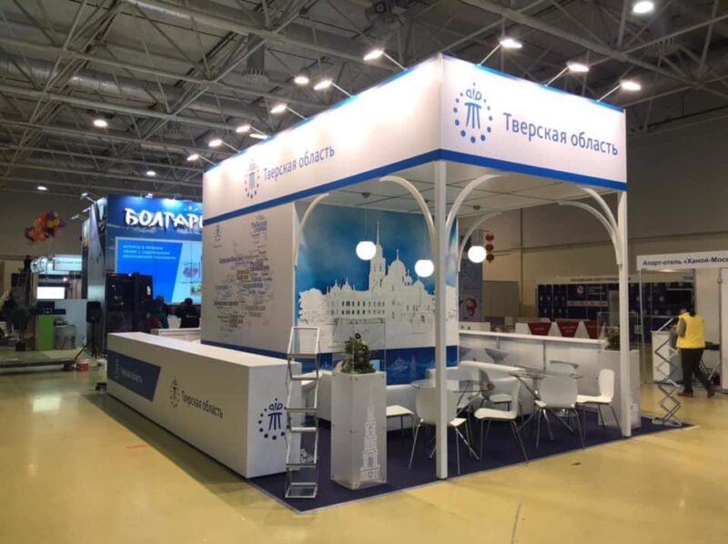 На стенде Тверской области на международной выставке «Интурмаркет» стартовала продажа туров по маршруту «Государева дорога»