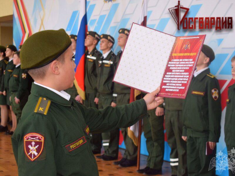 В Твери открыли кадетский класс Росгвардии