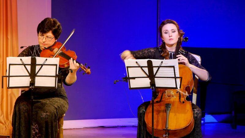 Жителей Западной Двины приглашают на концерт струнного квинтета «Ad Libitum»