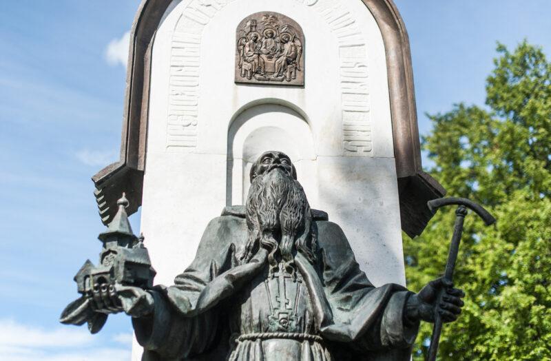 В Твери обсудили празднование 500-летия обретения мощей святого преподобного Макария Калязинского