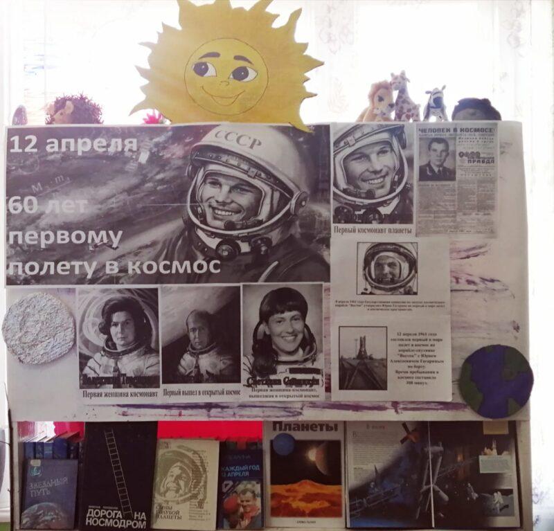 От строительства корабля до путешествия к звёздам: как Ржевский район отметил День космонавтики