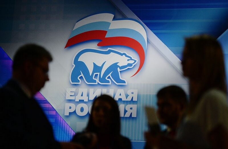 На участие в праймериз «Единой России» документы подали больше 1300 человек