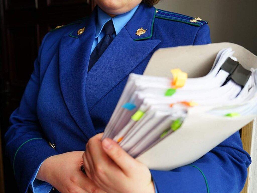 Предприниматель из Тверской области нарушил трудовые права работника