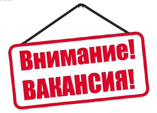 В Тверской области работодатели предлагают порядка 15 тысяч вакансий