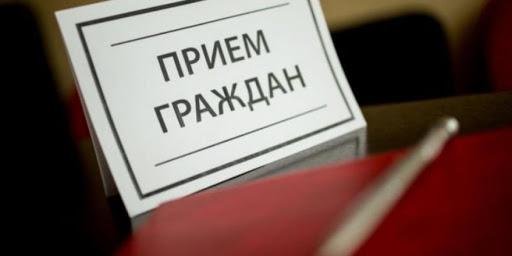 Жители Бологовского района смогут обратиться к заместителю прокурора