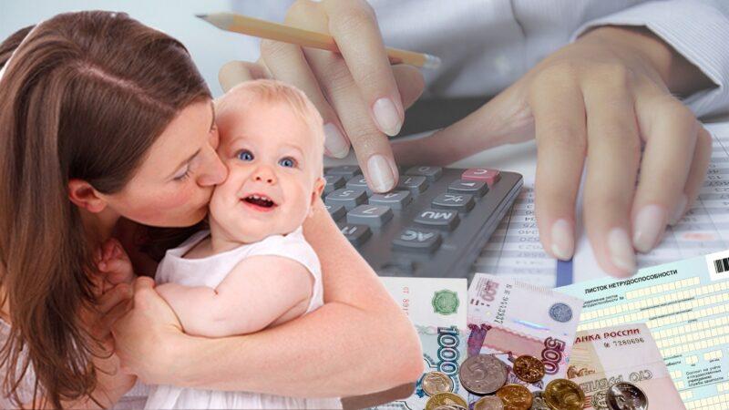 В Госдуме приняли поправки о выплатах нуждающимся семьям