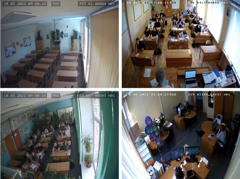 Система видеонаблюдения «Ростелекома» готова к проведению государственных экзаменов в 2021 году