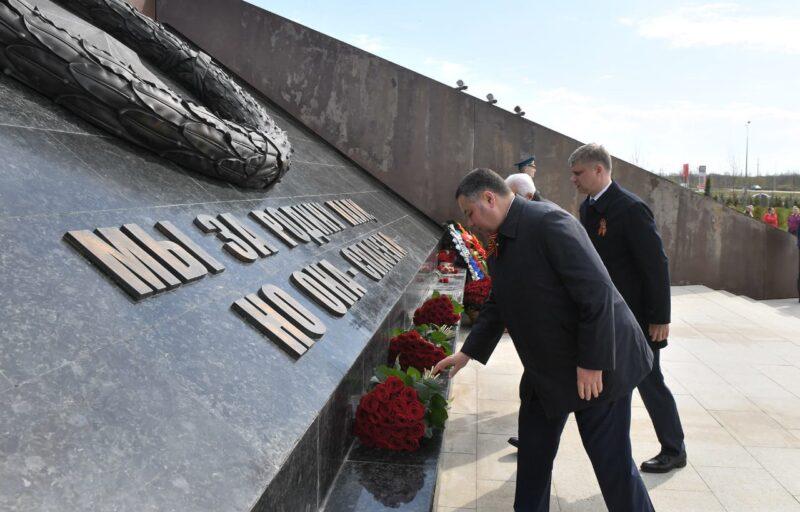 Игорь Руденя и Олег Белозеров возложили цветы к Ржевскому мемориалу
