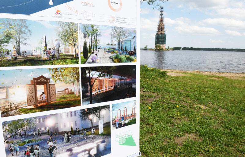 Семь городов Тверской области поучаствуют во Всероссийском конкурсе лучших проектов создания комфортной городской среды