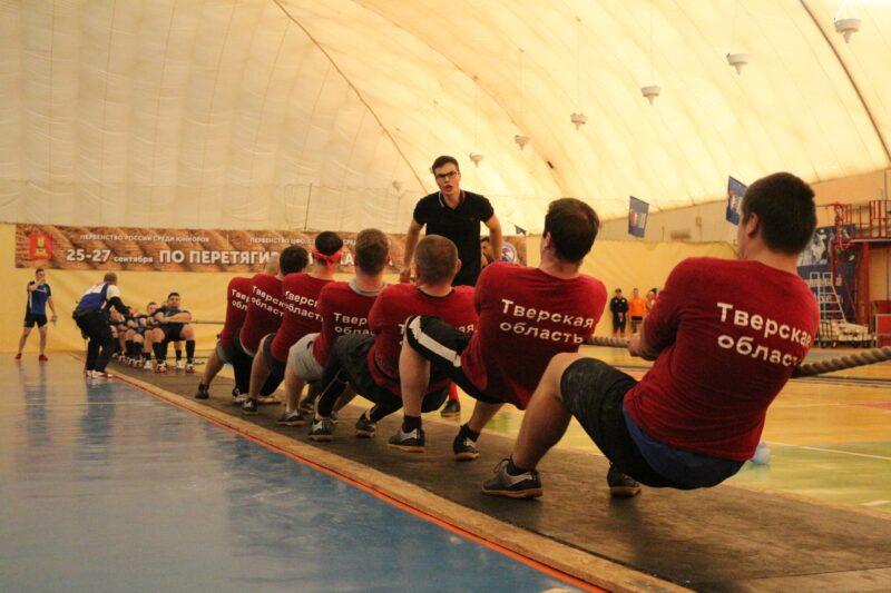 Тверь принимает межрегиональные и всероссийские соревнования по перетягиванию каната