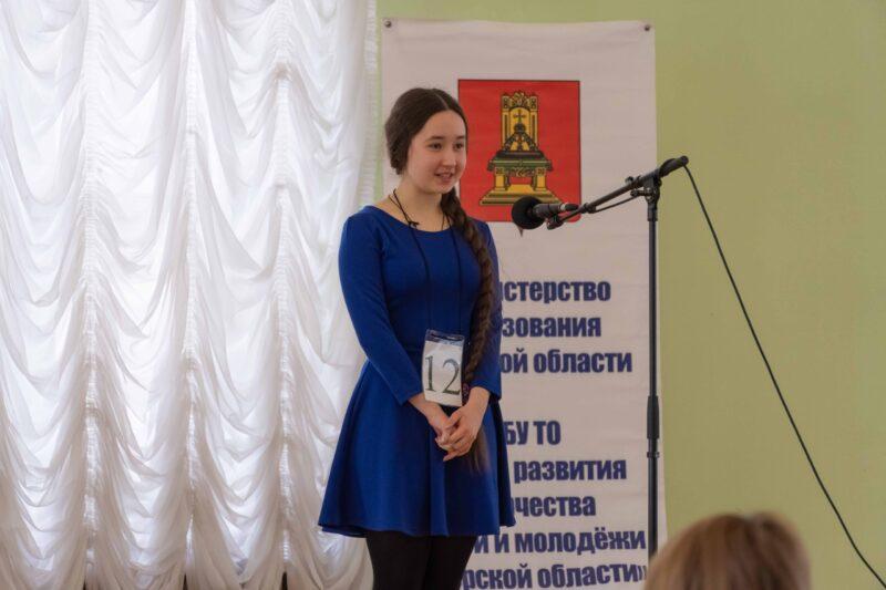 Школьница из Тверской области выступит в финале Всероссийского конкурса чтецов «Живая классика»
