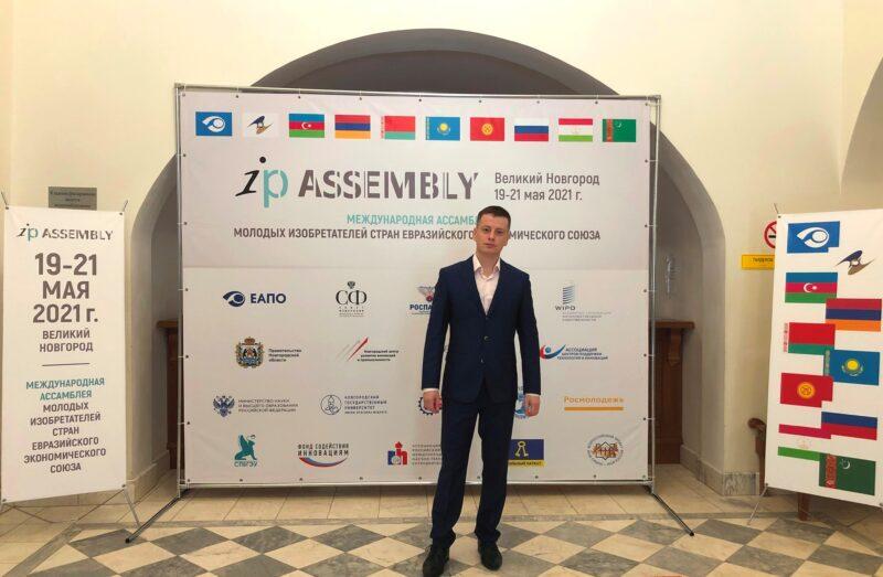 Проект преподавателя из Тверского Политеха попал в список призеров Ассамблеи изобретателей