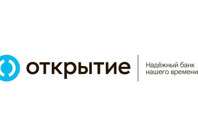 Банк «Открытие» впервые предоставил кредит по новой госпрограмме поддержки МСБ
