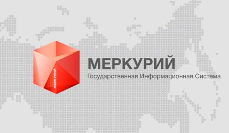 В социальных учреждениях Тверской области выявили ветеринарные нарушения при оформлении товаров