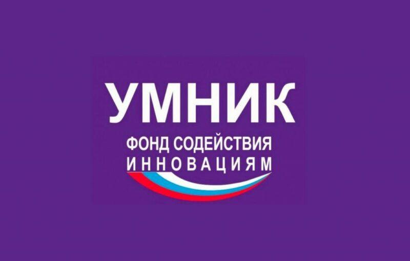Студент и аспирантыТвГТУ– победители конкурса«УМНИК»