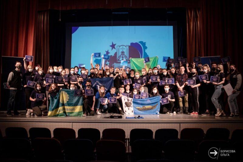 Торопецкая молодежь приняла участие в программе лидеров волонтёрского актива