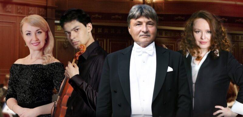 Тверская филармония приглашает на концерт «Новоявление музыкальных шедевров прошлого»