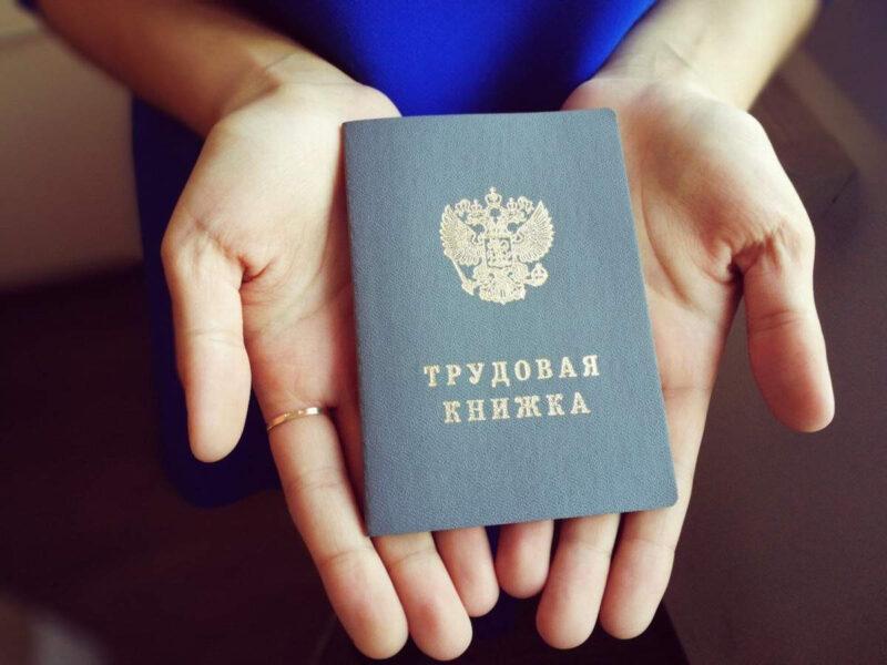 Жителям Рамешековского района прокуратура помогла вернуть зарплату