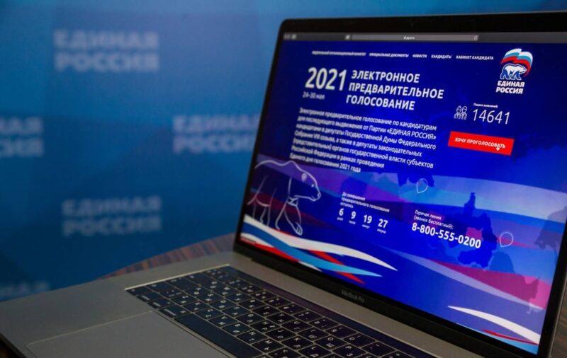 Жители Торжка голосуют на праймериз
