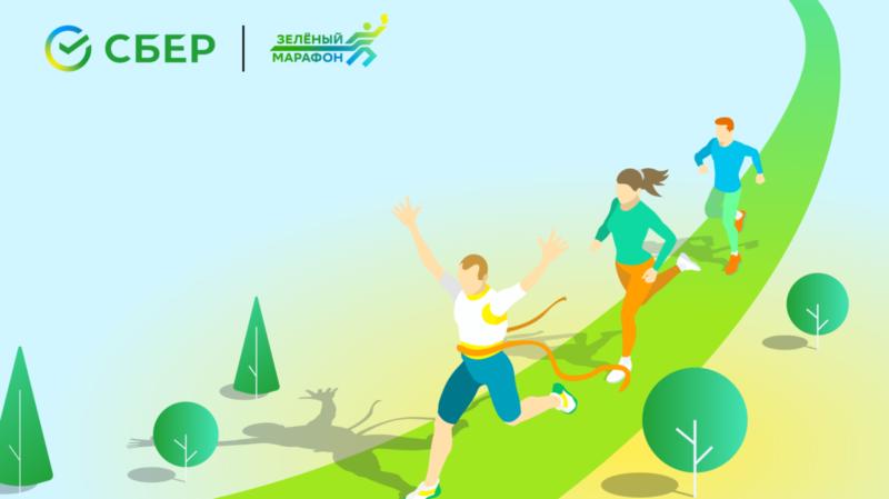 3-4 июня участникам Зеленого Марафона выдадут стартовые номера