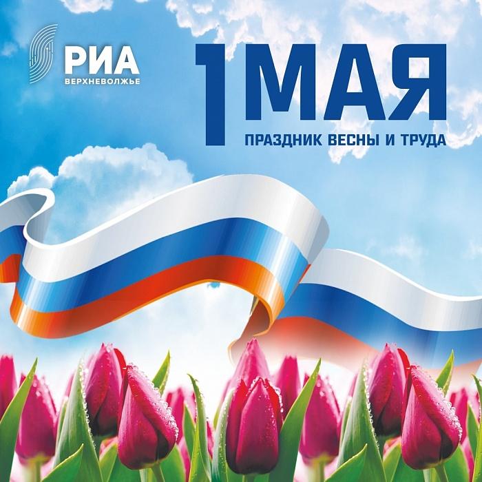 Анастасия Нилова: Для меня Первомай - праздник чистоты и заботы