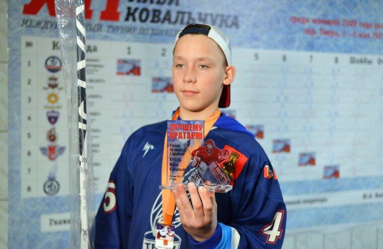 В Твери подвели итоги Кубка Ильи Ковальчука
