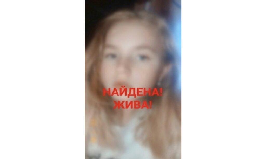 В Конаковском районе найдена пропавшая девочка