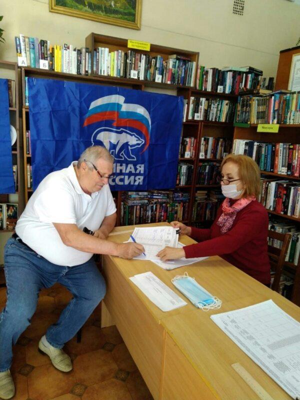 В Андреапольском МО открыты 4 счетных участка для голосования